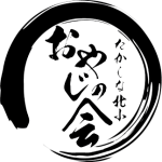 logo-oyaji1