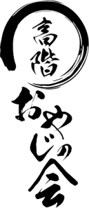 logo-oyajikai